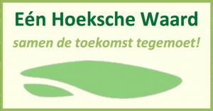 logo-1-hw