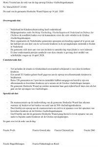 https://hoekschewaard.pvda.nl/nieuws/mark-de-koning-bij-nieuwsradio-hw-over-kindvluchtelingen/